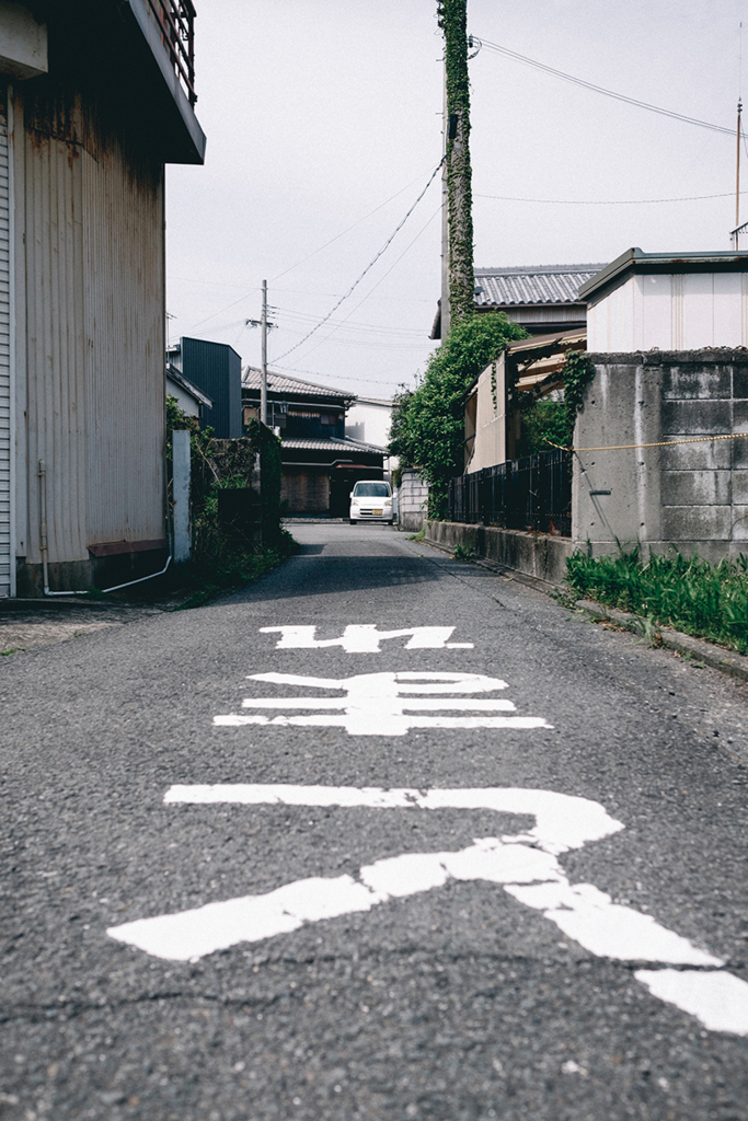 f:id:atsushimorimotophotos:20170422190253j:plain