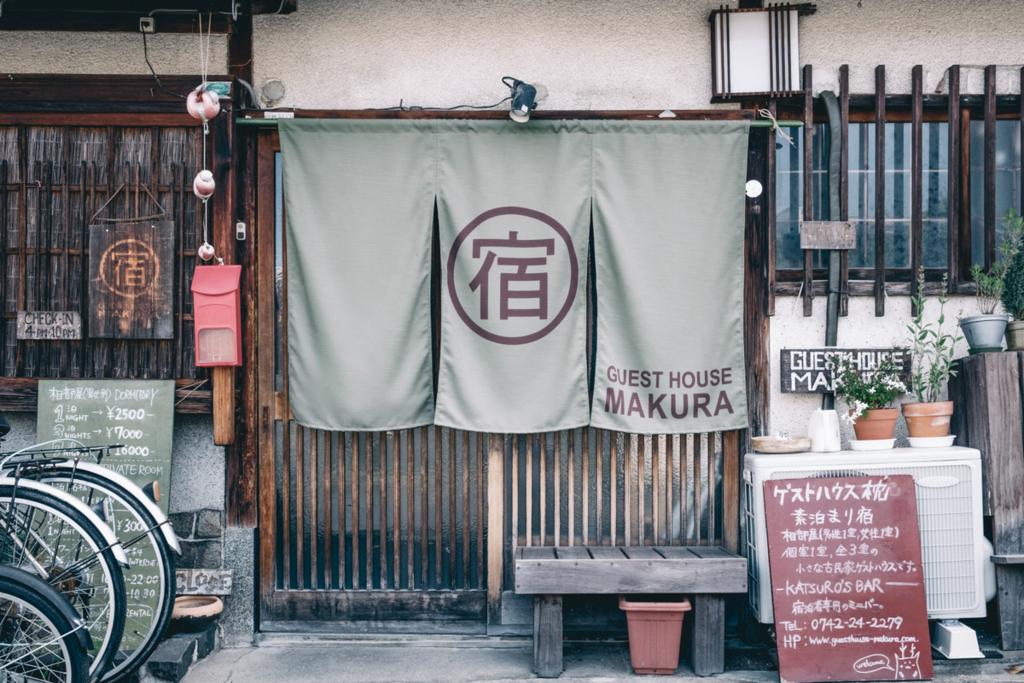 f:id:atsushimorimotophotos:20170520232618j:plain