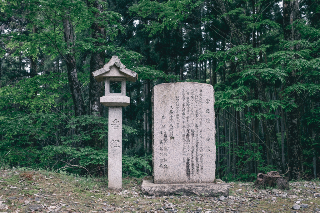 f:id:atsushimorimotophotos:20170626150715j:plain