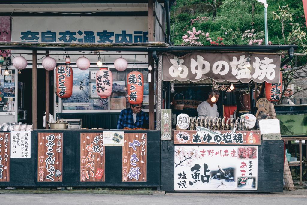 f:id:atsushimorimotophotos:20170626151707j:plain