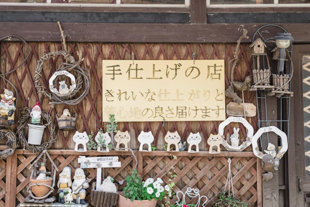 f:id:atsushimorimotophotos:20180504190617j:plain