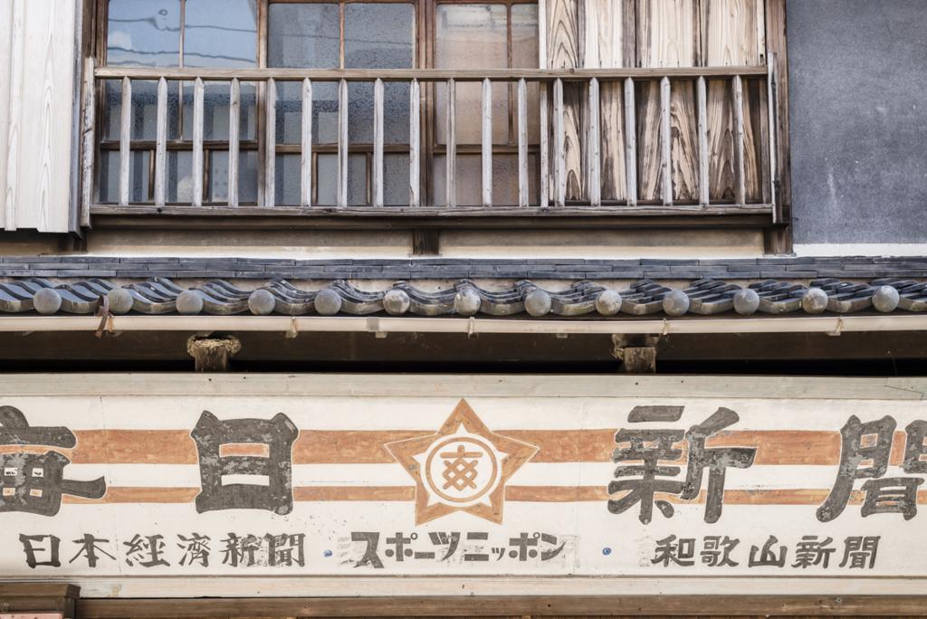 f:id:atsushimorimotophotos:20180504190622j:plain