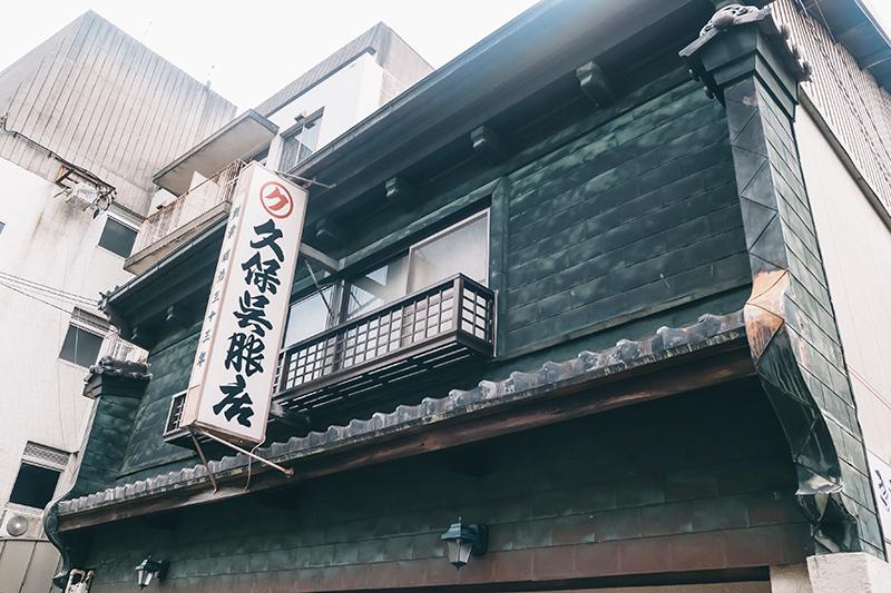 f:id:atsushimorimotophotos:20180921192455j:plain