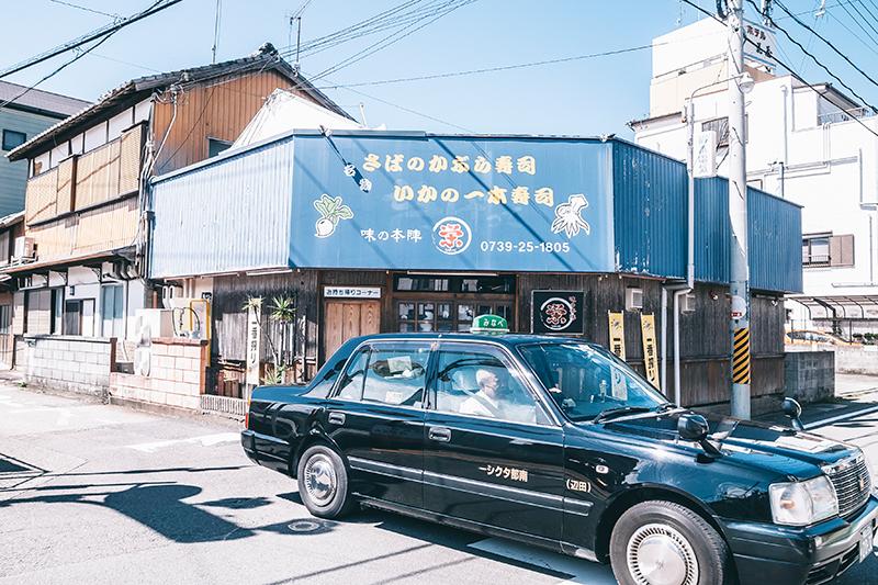 f:id:atsushimorimotophotos:20180923173624j:plain