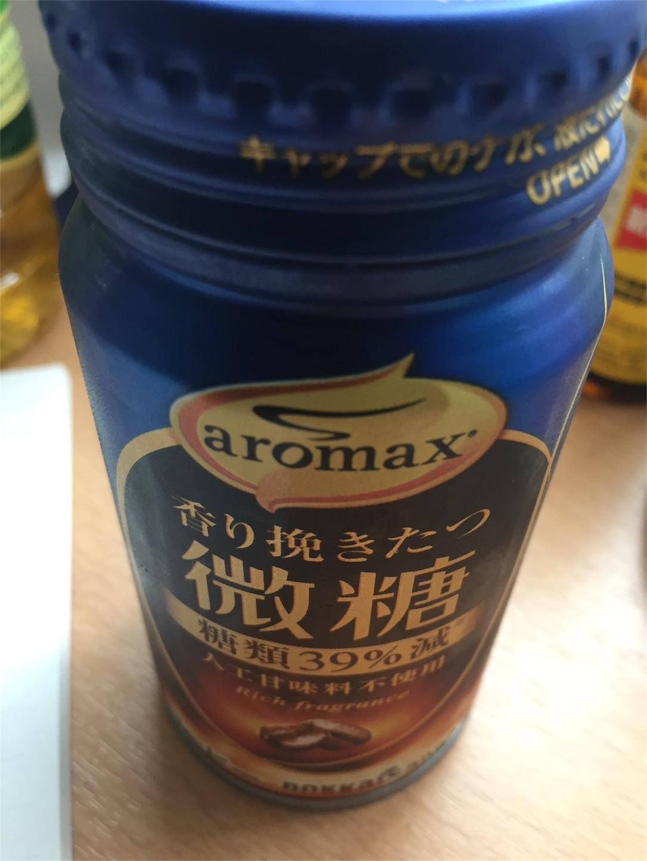 f:id:atsushisakahara:20170321082415j:image