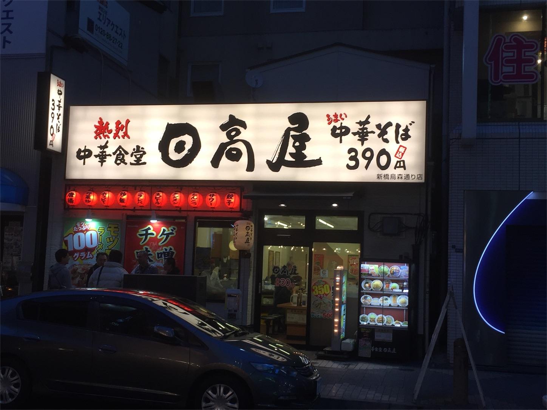 f:id:atsushisakahara:20170321120826j:image