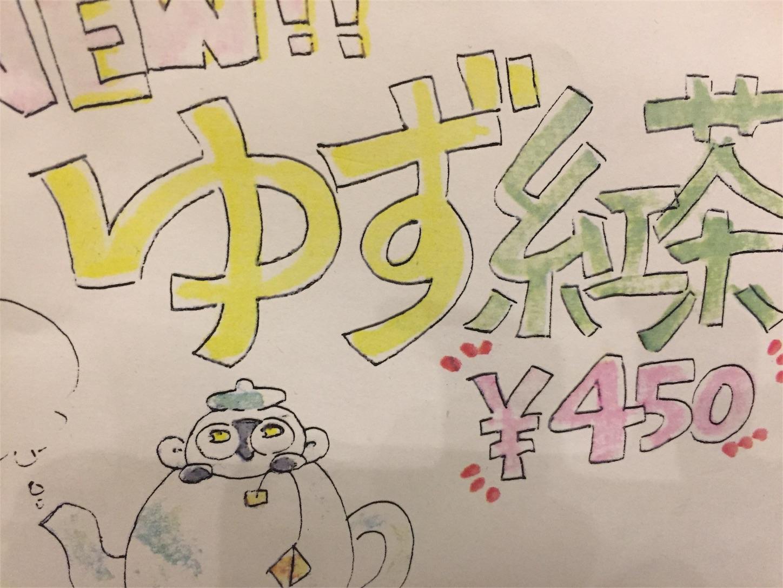 f:id:atsushisakahara:20170328001335j:image