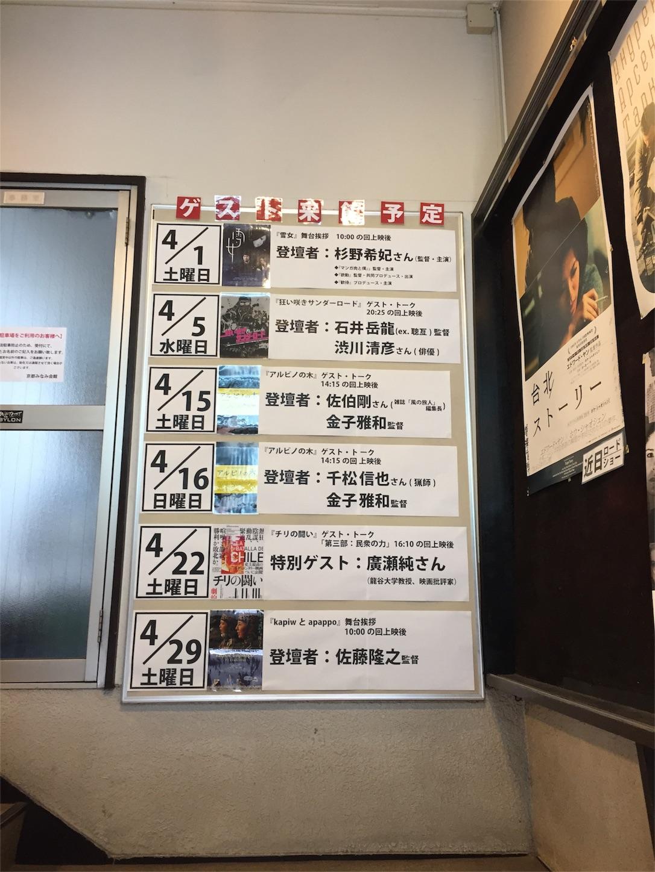 f:id:atsushisakahara:20170401094442j:image