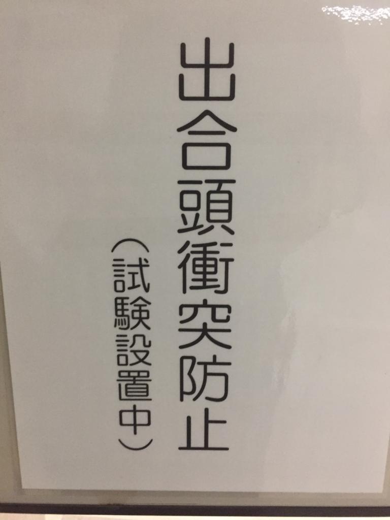 f:id:atsushisakahara:20170407231047j:plain