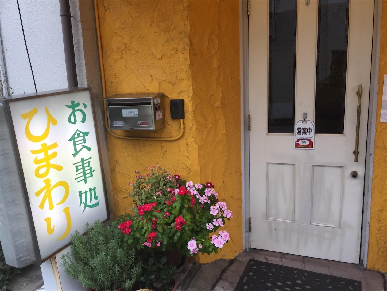 f:id:atsushisakahara:20171018041822j:plain