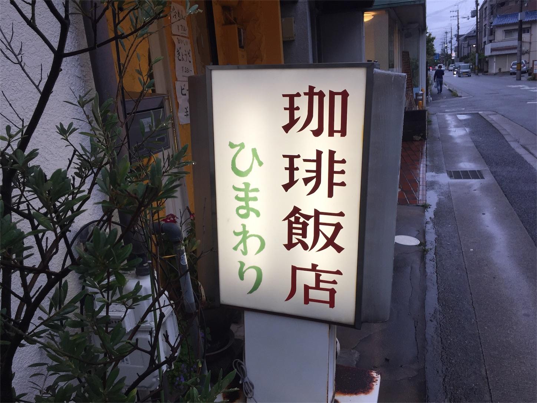 f:id:atsushisakahara:20171018041844j:plain