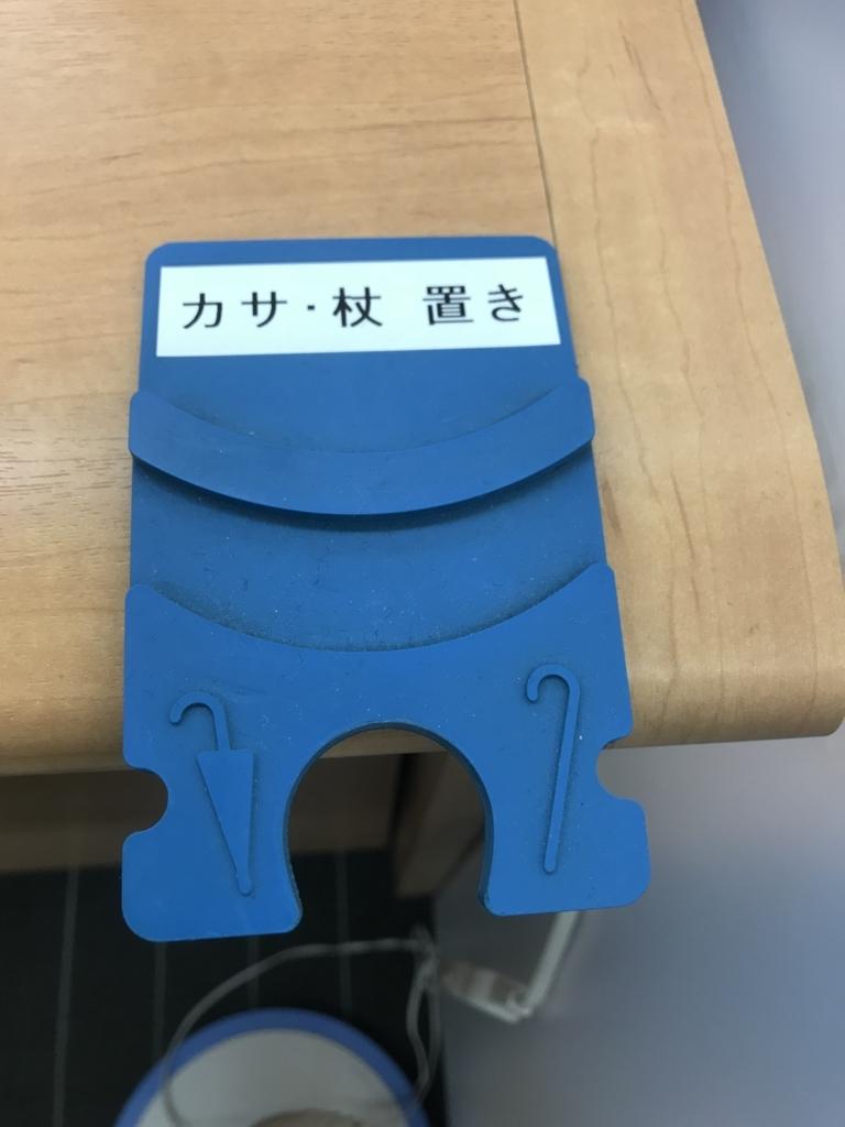 f:id:atsushisakahara:20180611131124j:plain