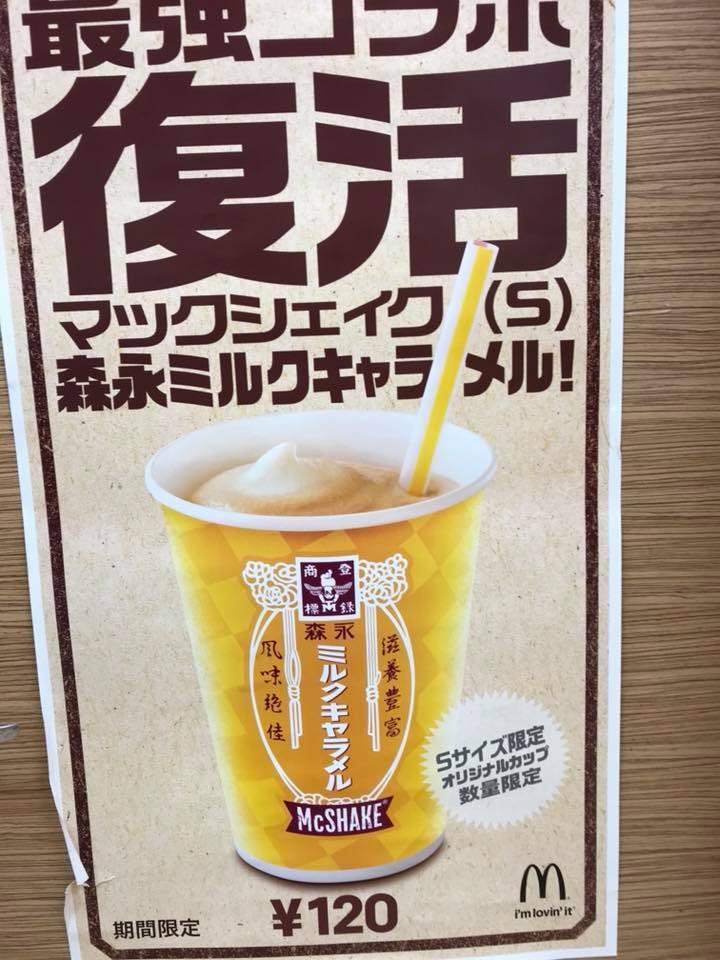 f:id:atsushisakahara:20180614004851j:plain