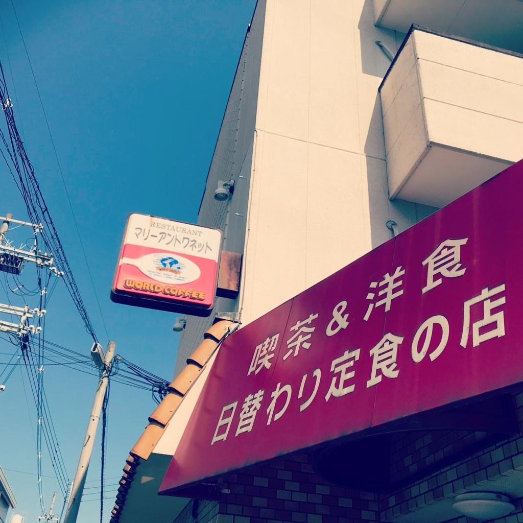 f:id:atsushisakahara:20180803212048j:plain
