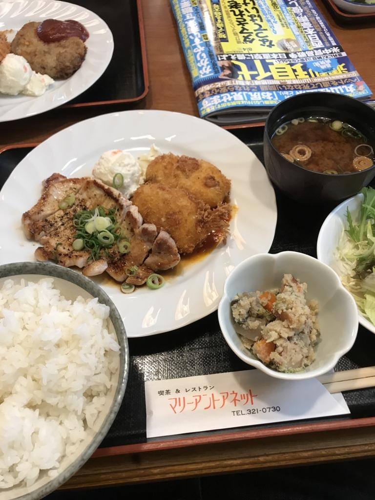 f:id:atsushisakahara:20180803212110j:plain