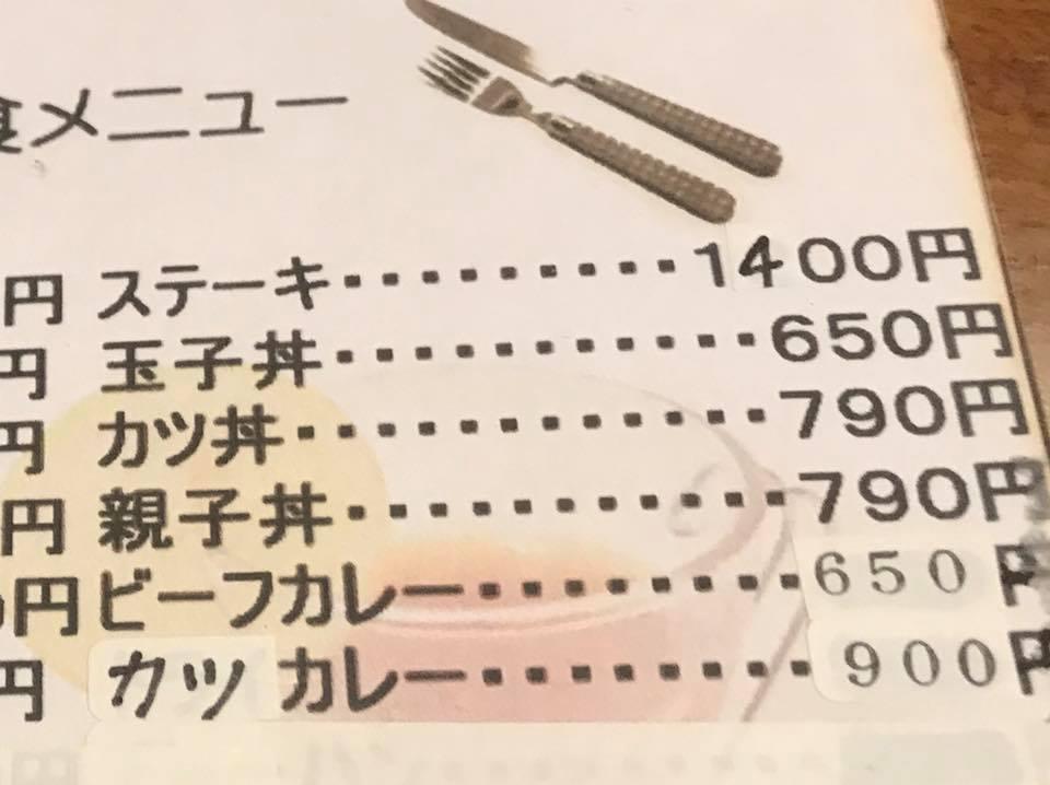 f:id:atsushisakahara:20180808182822j:plain