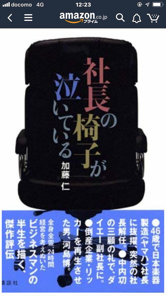 f:id:atsushisakahara:20181120122602p:image