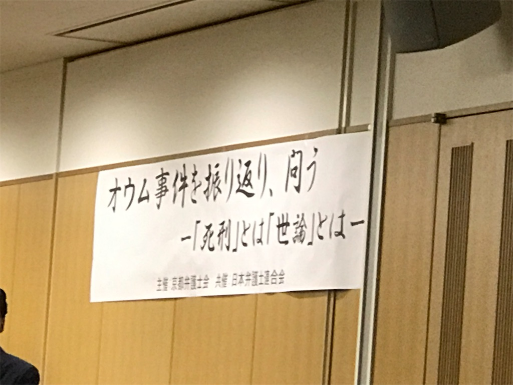 f:id:atsushisakahara:20181225194537j:image
