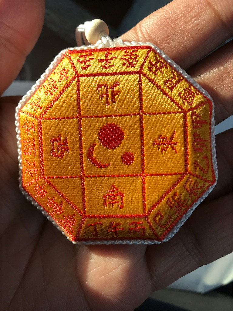 f:id:atsushisakahara:20190218164301j:image