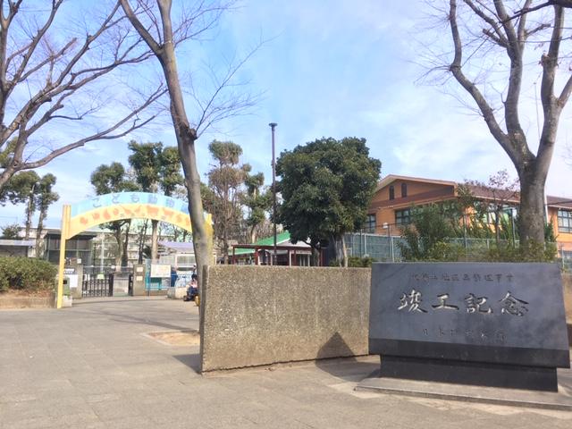f:id:atsushisugimoto:20190226000856j:plain