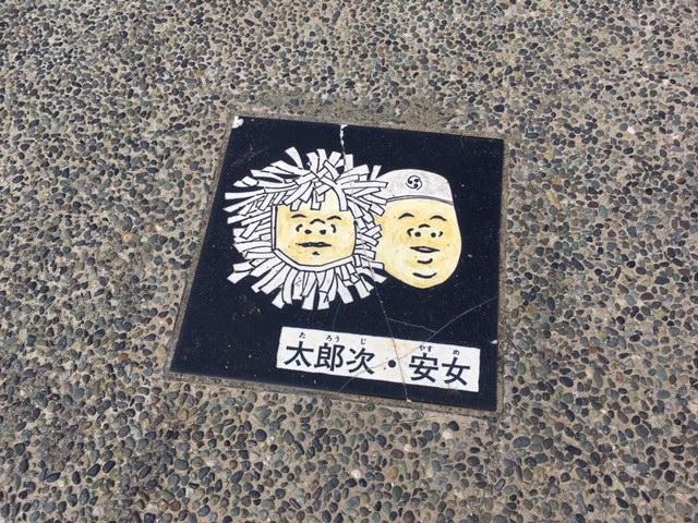 f:id:atsushisugimoto:20200715220820j:plain