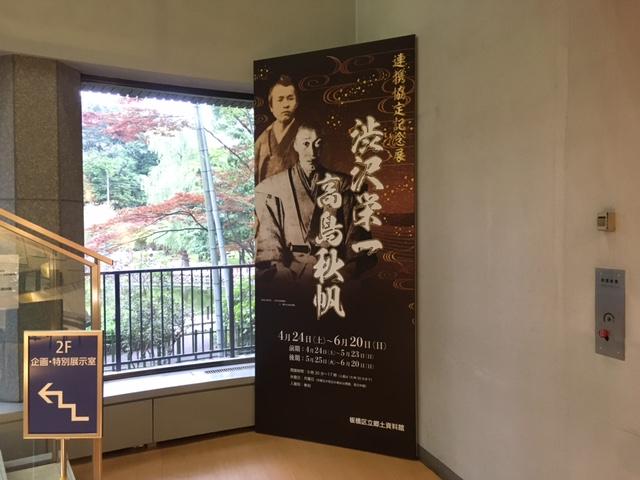 f:id:atsushisugimoto:20210619214635j:plain