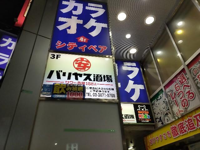 f:id:atsuyoshiblog:20201107192827j:image