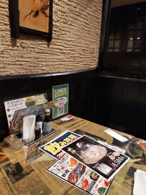 f:id:atsuyoshiblog:20201107192915j:image