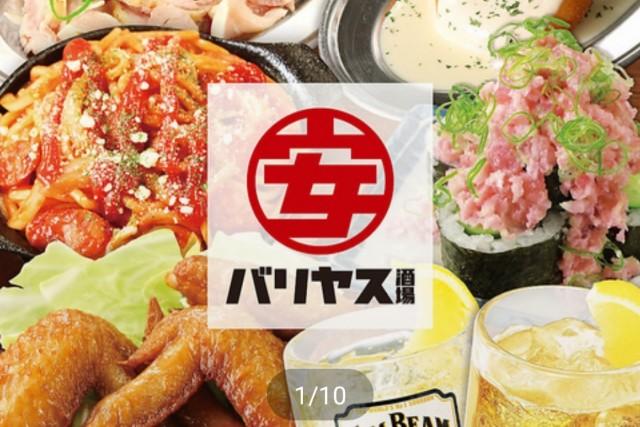 f:id:atsuyoshiblog:20201107193739j:image