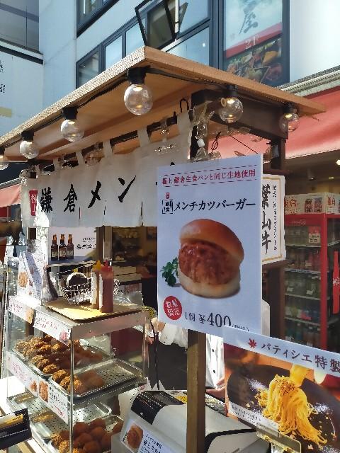 f:id:atsuyoshiblog:20201110195209j:image