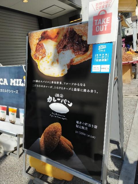 f:id:atsuyoshiblog:20201110195413j:image