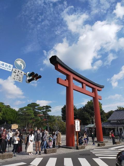 f:id:atsuyoshiblog:20201110200512j:image