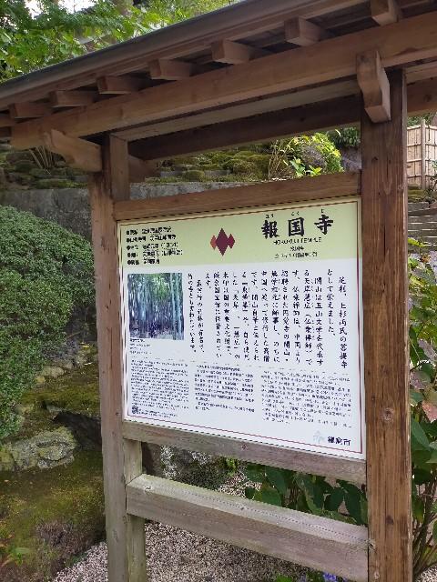 f:id:atsuyoshiblog:20201111202020j:image