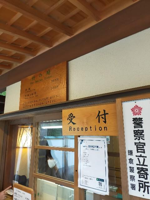 f:id:atsuyoshiblog:20201111202405j:image