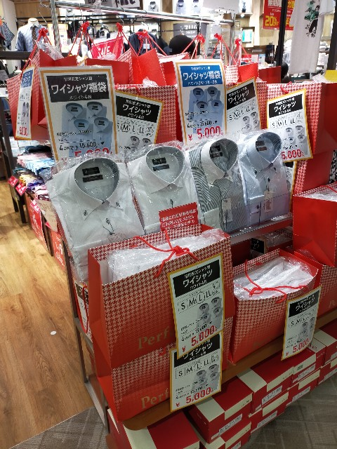 f:id:atsuyoshiblog:20210102104248j:image