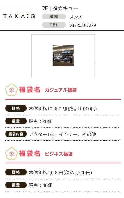f:id:atsuyoshiblog:20210102110639j:image
