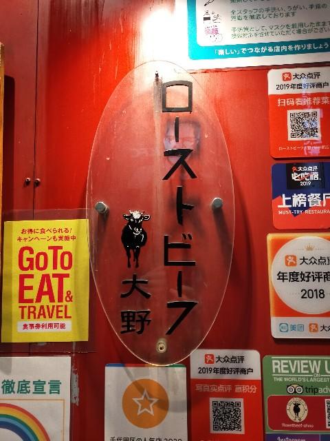 f:id:atsuyoshiblog:20210211190152j:image