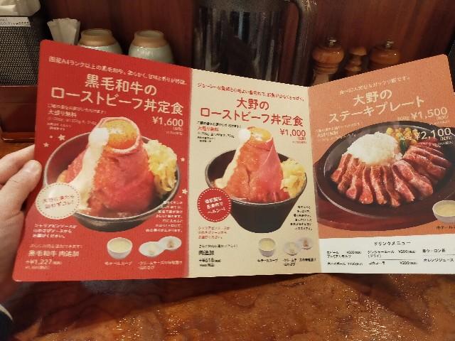 f:id:atsuyoshiblog:20210211190340j:image