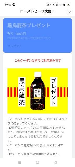 f:id:atsuyoshiblog:20210211191017j:image