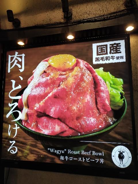 f:id:atsuyoshiblog:20210211191134j:image