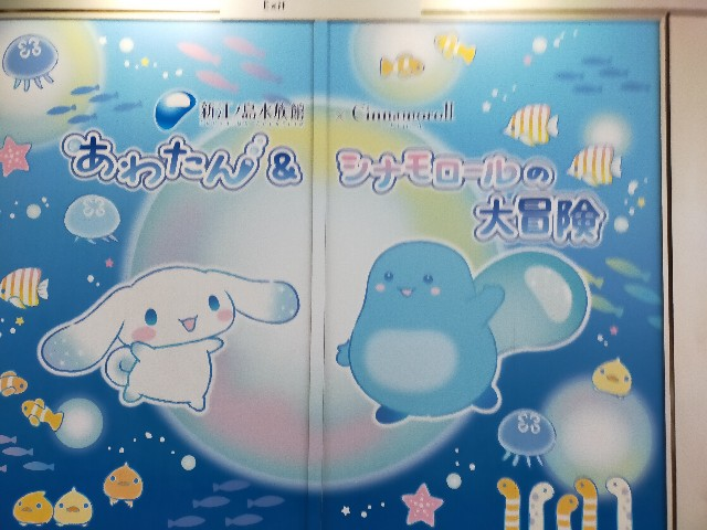 f:id:atsuyoshiblog:20210430184453j:image