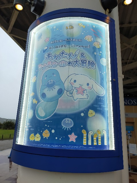 f:id:atsuyoshiblog:20210430184724j:image