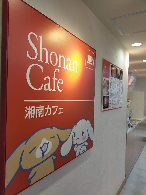 f:id:atsuyoshiblog:20210430185658j:image