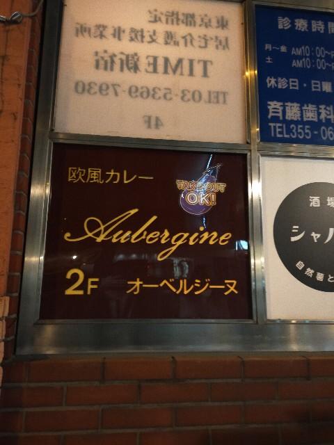 f:id:atsuyoshiblog:20210506225423j:image