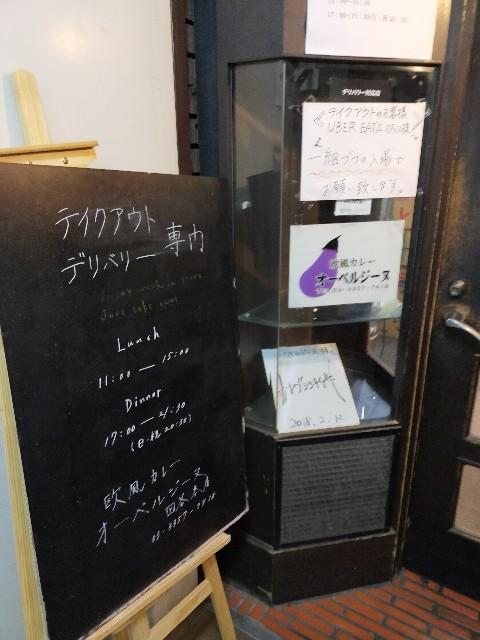 f:id:atsuyoshiblog:20210506225439j:image