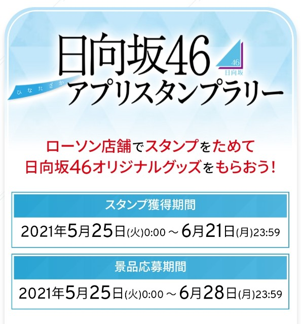 f:id:atsuyoshiblog:20210525232123j:image