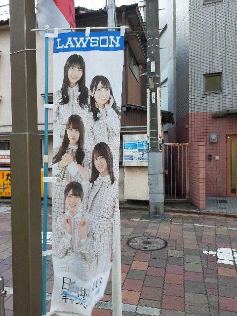 f:id:atsuyoshiblog:20210525232341j:image