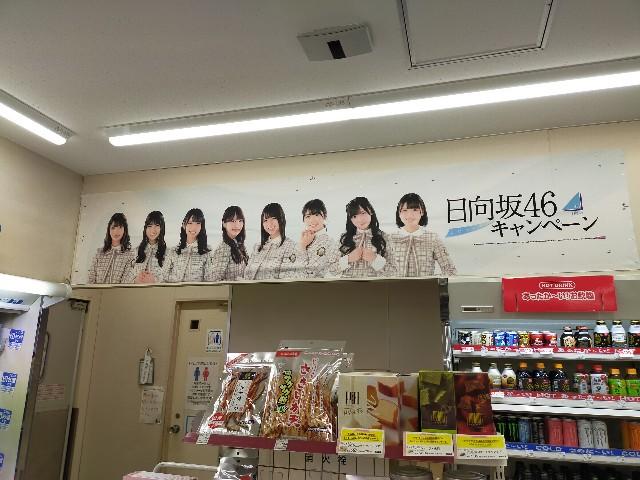 f:id:atsuyoshiblog:20210525232354j:image