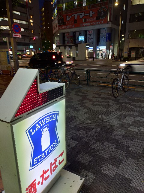 f:id:atsuyoshiblog:20210525233532j:image