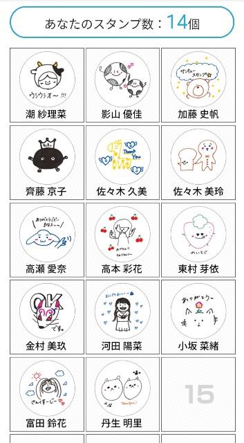 f:id:atsuyoshiblog:20210525233945j:image